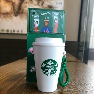 スターバックスコーヒー(Starbucks Coffee)のスターバックス 中国 ミニガシャポン カップ形 キーホルダー(キーホルダー)