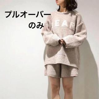 ジェラートピケ(gelato pique)の新品♡完売レア♡ジェラートピケ スフレプルオーバー トップスのみ(ルームウェア)