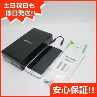 アクオス(AQUOS)の超美品 706SH ホワイト 本体 白ロム (スマートフォン本体)