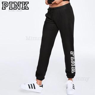 ヴィクトリアズシークレット(Victoria's Secret)のPINK♡キャンパスパンツ♡ピュアブラック(カジュアルパンツ)