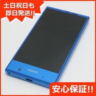 シャープ(SHARP)の美品 au SHV31 AQUOS SERIE mini シアン(ブルー) (スマートフォン本体)