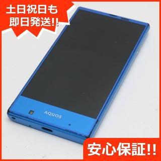 シャープ(SHARP)の良品中古 au SHV31 AQUOS SERIE mini シアン(ブルー) (スマートフォン本体)