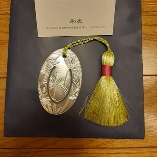クリストフル銀製品 ブックマーカー(しおり/ステッカー)