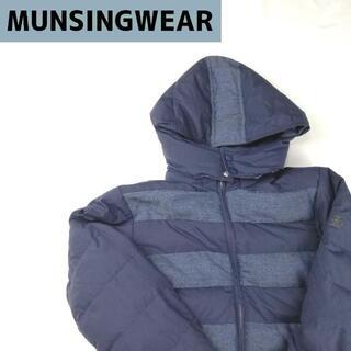 マンシングウェア(Munsingwear)の美品 マンシングウェア MUNSINGWEAR ダウンジャケット(その他)