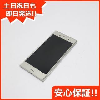 エクスペリア(Xperia)の美品 SOV36 シルバー 本体 白ロム (スマートフォン本体)