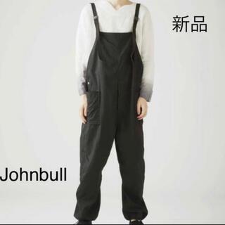 ジョンブル(JOHNBULL)の新品 Johnbull  製品染オーバーオール サロペット 定価33000円(サロペット/オーバーオール)