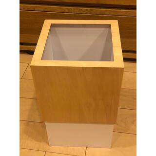 MUJI (無印良品) - オーク素材 ゴミ箱