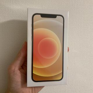 アップル(Apple)のiPhone 12 256GB  デュアル5G SIMフリー 香港版 未開封 即(スマートフォン本体)