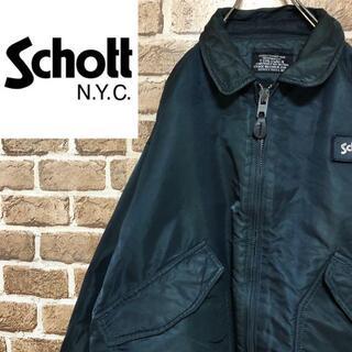 ショット(schott)の☆ショット☆中綿フライトジャケット ナイロン ビッグサイズ CWU-R(フライトジャケット)