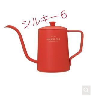 スターバックスコーヒー(Starbucks Coffee)のスターバックス ホリデー2020ケトルレッド550ml(その他)