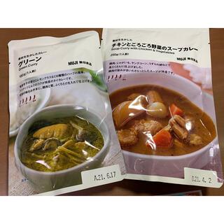 ムジルシリョウヒン(MUJI (無印良品))の【akemi様専用】無印 2つセット(レトルト食品)
