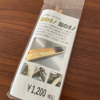 金のオノ・銀のオノ(その他)