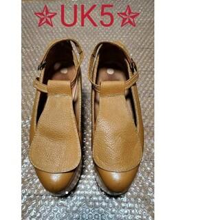 ヴィヴィアンウエストウッド(Vivienne Westwood)のセール♪◆Vivienne Westwoodロッキンホース フラップ◆(ローファー/革靴)