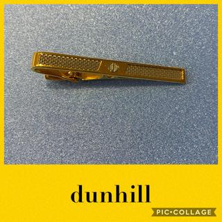ダンヒル(Dunhill)の【dunhill】お洒落度UP  ネクタイピン ゴールド(ネクタイピン)