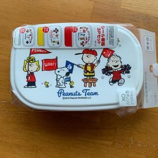 ピーナッツ(PEANUTS)のスヌーピー お弁当箱 3Pセット(弁当用品)