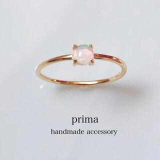 再販▷エチオピア産プレシャスオパールリング 指輪(リング)
