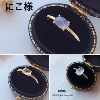 宝石質タンザナイトリング 指輪 ゴールドリング(リング)