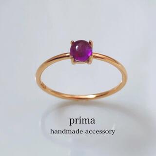 再販▷高品質ザンビア産アメジストリング 指輪(リング)