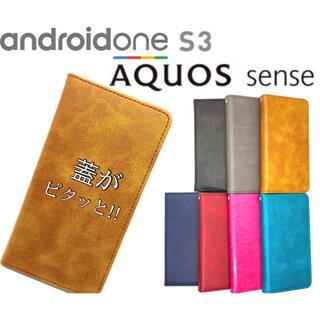 AQUOS - SHARP AQUOS  sense Android One ケース カバー