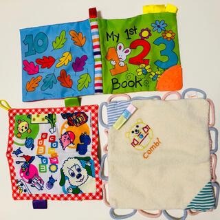 コンビ(combi)のシャカシャカ音の鳴る布 おもちゃ 3点セット(知育玩具)