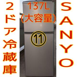 サンヨー(SANYO)の⑪【配達・設置無料!!】SANYOサンヨー 2ドア冷蔵庫 シルバー 冷凍庫 安い(冷蔵庫)