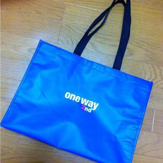 ワンウェイ(one*way)のone wayショップトート(ショップ袋)