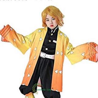 鬼滅の刃 コスプレ 110センチ(衣装)