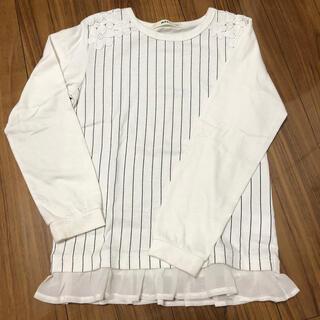 エムピーエス(MPS)のmps ホワイトシャツ(Tシャツ/カットソー)