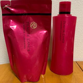マルコ(MARUKO)のマルコポードランジェランジェリークレンジング(洗剤/柔軟剤)