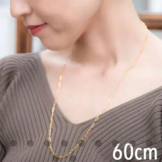 レスブリス  マイベーシックゴールドネックレス(ネックレス)