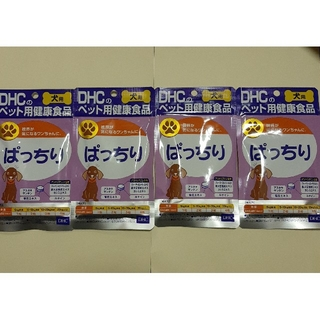 ディーエイチシー(DHC)のDHC ぱっちり 4袋(ペットフード)