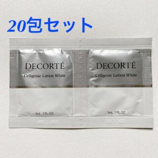 コスメデコルテ(COSME DECORTE)のセルジェニー ローション ホワイト 20包(化粧水/ローション)
