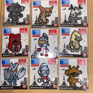 バンダイ(BANDAI)のウルトラマン刺繍ワッペンセット9個セット(各種パーツ)