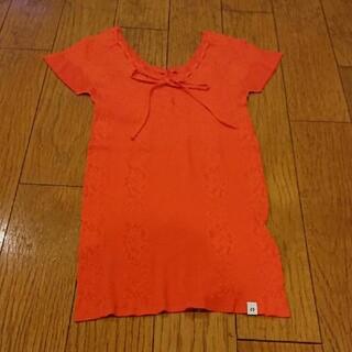 チャコット(CHACOTT)の新品チャコットノーソーイング 半袖 オレンジ(ダンス/バレエ)