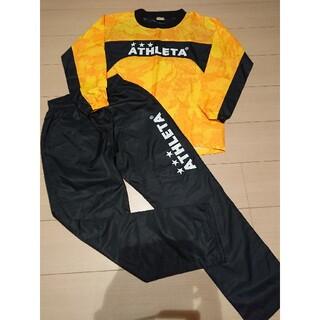 ATHLETA - 新品 アスレタ ピステ 160  ATHLETA