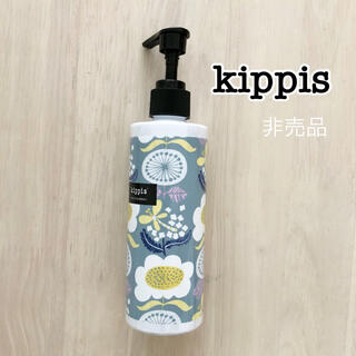 リサラーソン(Lisa Larson)の新品未使用*kippis*洗剤ボトル*非売品(日用品/生活雑貨)