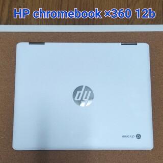 ヒューレットパッカード(HP)の✨美品✨ HP chromebook ×360 12b(ノートPC)