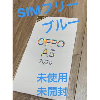 アンドロイド(ANDROID)のOPPO A5 2020 ブルー★新品未開封★SIMフリー(スマートフォン本体)