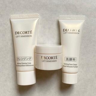 コスメデコルテ(COSME DECORTE)のリフトディメンション クレンジング+洗顔+クリーム(洗顔料)