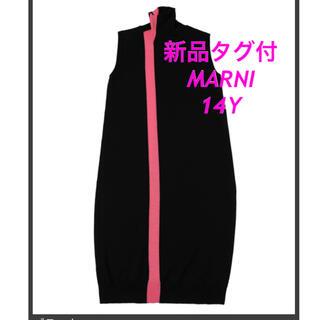 マルニ(Marni)の新品未使用 MARNI マルニ ニットワンピース 14y 大人可(ひざ丈ワンピース)