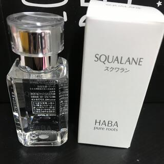 ハーバー(HABA)のハーバースクワランオイル即決OK(オイル/美容液)