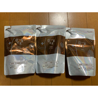 ソウカモッカ(草花木果)の草花木果 化粧水 どくだみ しっとり 3個(化粧水/ローション)
