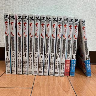 ちるらん 新撰組鎮魂歌 第1巻〜第14巻(青年漫画)