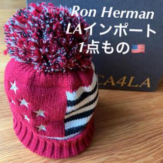 ロンハーマン(Ron Herman)の人気 ロンハーマン 一点物 星条旗 アメリカ国旗 RHC 男女兼用 ニット帽 (ニット帽/ビーニー)
