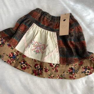 スーリー(Souris)の新品タグ付き スーリー 95センチ スカート(スカート)