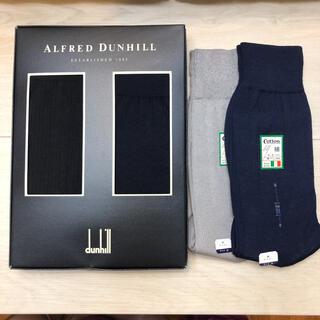 ダンヒル(Dunhill)の新品未使用 ダンヒル 紳士靴下 25cm   黒 紺 ノーブランド (ソックス)