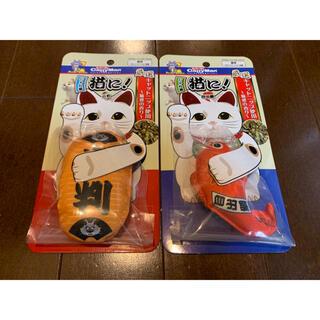 ねこ おもちゃ じゃれ猫 猫に小判  猫に目出鯛 キャティーマン 2個(猫)