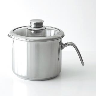 マイヤー(MEYER)のマイヤーマルチポットマキシムSS蒸し器 ガラス鍋蓋付 ステンレス(鍋/フライパン)