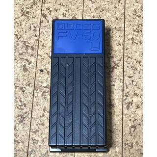 BOSS FV50 ジャンク(エフェクター)