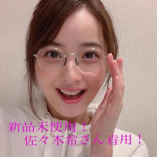 アヤメ(Ayame)の最終値下げ!新品!yuichi toyama  佐々木希さん着用メガネ 眼鏡(サングラス/メガネ)